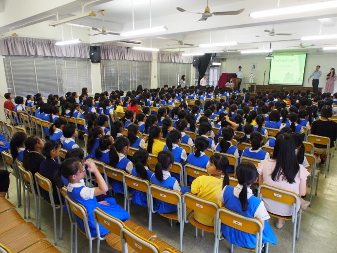 Tecky Event at Heep Yunn Primary School